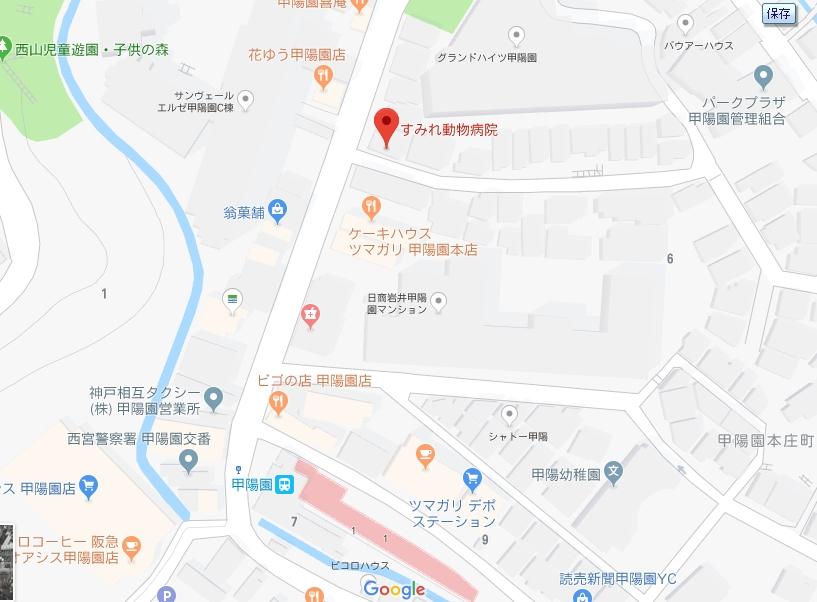 Baidu IME_2018-12-1_16-6-49
